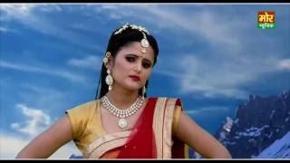 Ajay Hooda & Anjali || Bhang Ka Bharota || 2016 Superhit Bhola Hit Video Song || Mor Haryanvi