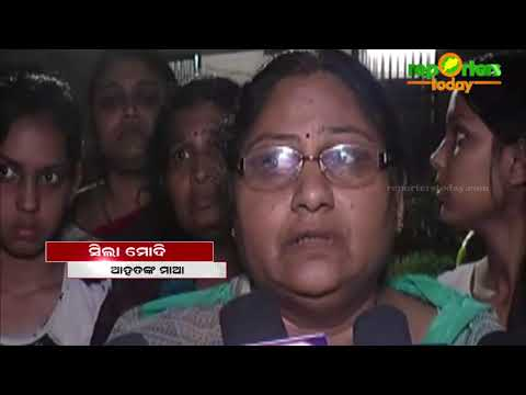 Xxx Mp4 Angul Family Staged Protest After Murderous Attack To Youth 3gp Sex