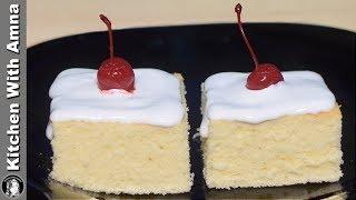 Custard Sponge Cake Recipe Without Oven - Vanilla Custard Cake Recipe - Kitchen With Amna