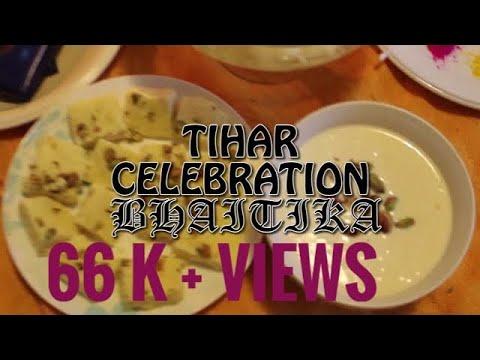 Tihar Celebration; Bhai tika