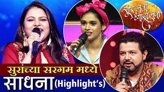 Sur Nava Dhyas Nava | Sadhana Sargam As Guest Judge | Colors Marathi