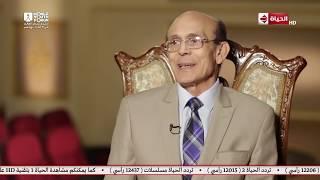عين - حلم محمد صبحي