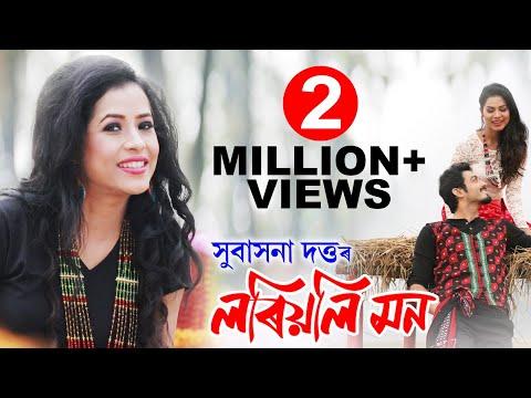 Xxx Mp4 Loriyoli Mon Subasana Dutta New Assamese Song 2018 Exclusive Single 3gp Sex