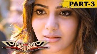 Surya Sikindar Telugu Full Movie Part 3    Suriya, Samantha, Vidyut Jamwal