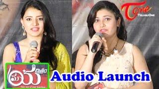 Maaya Chitram Movie Audio Launch