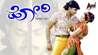 Hoori | Audio JukeBox | Feat. Vinod Prabhakar,Gowri.G | New Kannada