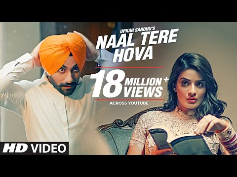 Xxx Mp4 NAAL TERE HOVA Upkar Sandhu Gupz Sehra Frame Singh Punjabi Video Song 2017 3gp Sex