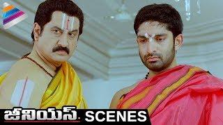 Suman Warns Pradeep Rawat about Havish | Genius Telugu Movie Scenes | Abhinaya | Shweta Basu Prasad