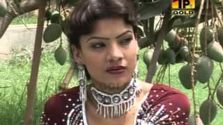 Hin Sade Leekh Mare - Azhar Abbas Khushabi - Album 6 - Saraiki Songs