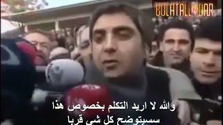 مسلسل وادي الذئاب الجزء الحادي عشر مراد علمدار يرد عن الحلقة 1+2 wadi diab 11 ep 1+2 HD HD