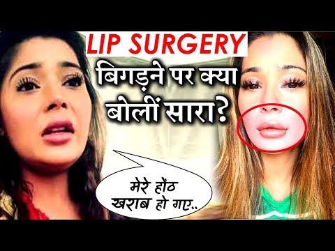 Xxx Mp4 TV Actress Sara Khan TROLLED After Her LIP Surgery 3gp Sex