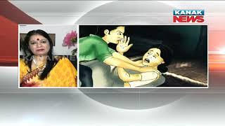 Manoranjan Mishra Live: Foiled Rape Bid- Bargarh BJP President Joining BJD- Baba Balia