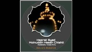 👉 *Manqabat-E-Ata-E-Rasool, Sultanul Hind Huzur Khwaja Garib Nawaz رضى اللّٰه تعالٰى عنه* 📖 *