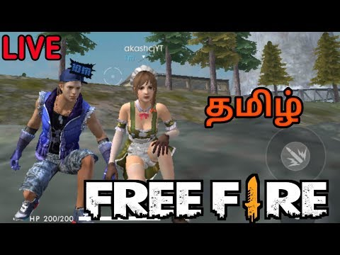 Xxx Mp4 FREE FIRE GAMEPLAY ELTE PASS SEASON 12 WARTH OF THE WILD TAMIL LIVE 🔴 SUBSCRIBER GAMES MORE 3gp Sex