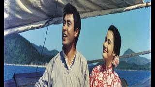 The Shepherd Girl 山歌戀  (1963) **Official Trailer** by Shaw Brothers