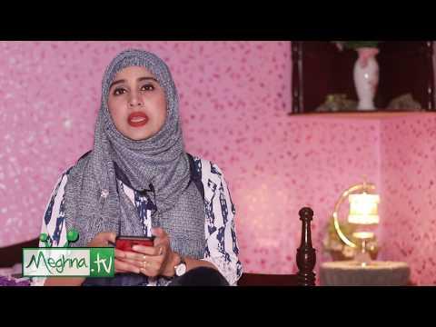 Xxx Mp4 শিশুকে কত বছর বয়স থেকে গরুর দুধ খাওয়াবেন Nutritionist Aysha Siddika Kids And Mom 3gp Sex