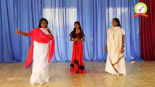 Julius Caesar Skit by Grade IX Girls