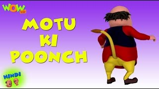 Motu Ki Poonch - Motu Patlu in Hindi WITH ENGLISH, SPANISH & FRENCH SUBTITLES