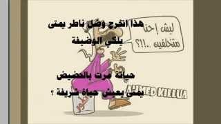 راب عربي التخلف أحمد كيلوا تخلف العرب Rap Iraqi ahmedkillua