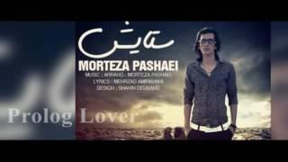ستايش ..اغنية فارسية مترجمة للعربية تستحق المشاهدة