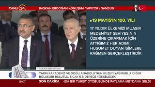 Başkan Erdoğan: Her adımı husumet duyan isimlere rağmen gerçekleştirdik