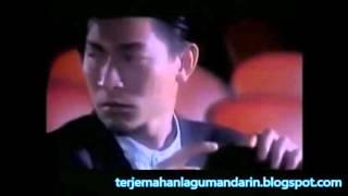 chan mien (terjemahan)