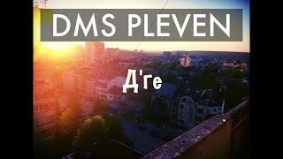 DMS - PLEVEN  (Duli,Muden,Stefo)