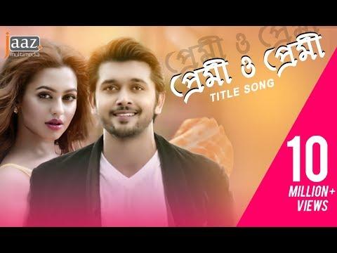 Premi O Premi (Title Song) | Arifin Shuvoo | Nusraat Faria | Akassh | Premi O Premi Bengali Movie