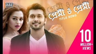 Download Premi O Premi (Title Song) | Arifin Shuvoo | Nusraat Faria | Akassh | Premi O Premi Bengali Movie 3Gp Mp4