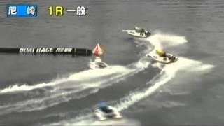 ボートレース注目ルーキー3-1 4635 峰重力也 (岡山)