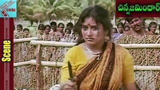 Villains Vinitha Remove Scene    Chinna Zamindar Movie    Karthik, Sukanya    MovieTimeCinema