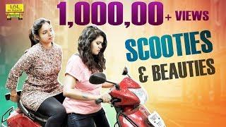 Scooties & Beauties || Latest Telugu Short Film 2018 || Lol Ok Please | Epi #54