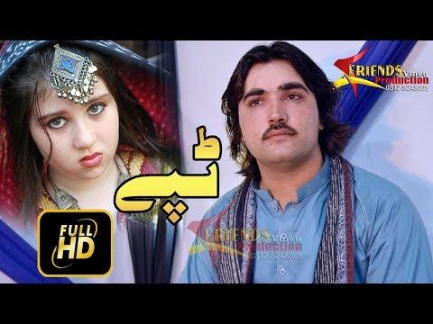 Xxx Mp4 Pashto New Tappy Tapay 2018 Qadir Nawaz Amp Ashraf Ali Aw Musafari Kho Sre Lambe De 3gp Sex