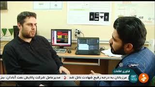 Iran made Radio software laboratory, Isfahan university of technology آزمايشگاه نرم افزارهاي راديويي