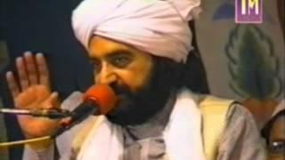 Pir Syed Naseeruddin naseer R.A (City Chak Jamra) - Episode 28 Part 2 of 2