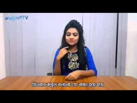 Sex Education(Bangla) ishika,tawsif n toya