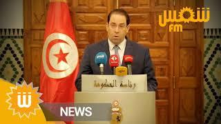 يوسف  الشاهد : «تحملت المسؤولية كرئيس حكومة وفق الصلاحيات التي منحها لي الدستور»