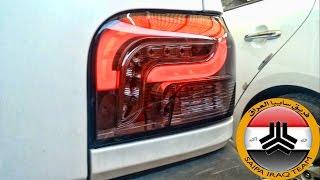 فريق سايبا العراق: شد بك لايت تجاري Saipa Iraq Team: Aftermarket rear lights