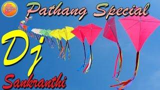 Sankranthi Special Top 14 Dj Songs   Patang Dj Songs   Folk Dj Songs   2017  Dj Songs Telugu