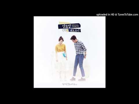 양요섭 (비스트)-06-왜 모르니-128