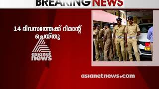 Protesters arrested from Sabarimala Yesterday, remanded