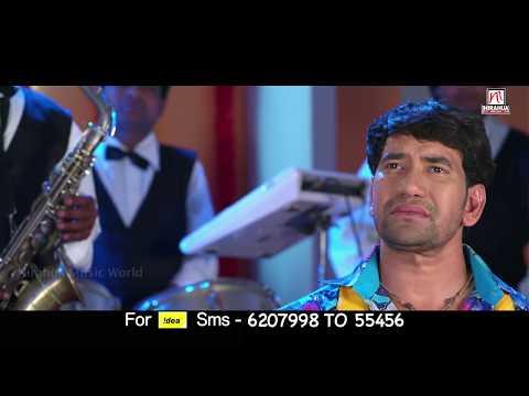 Xxx Mp4 Dil Me Samaila Tu Hamar Banke Full Song Nirahua Rickshawala 2 Nirahua Aamrapali 3gp Sex