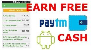 TaskBucks से फ्री paytm पैसे कमाए   Earn Free Paytm Cash Using TaskBucks