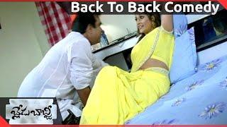 Blade Babji Telugu  Movie || Back To Back Comedy Scenes-01 || Allari Naresh ,Sayali Bhagat