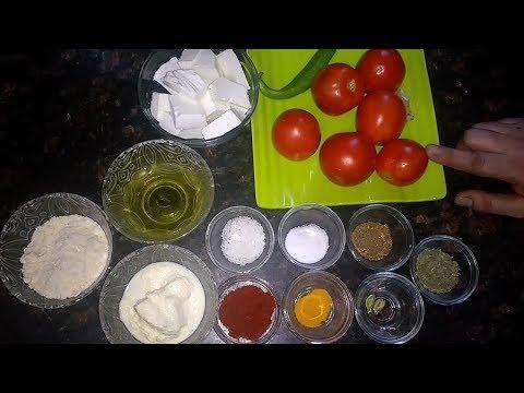 Xxx Mp4 एक बार पनीर की सब्ज़ी इस तरह से बनाकर देखिये Jain Style Paneer Ki Sabzi 3gp Sex