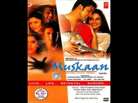 muskaan full movie with english subtitles