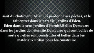 Le poids de nos péchés - Sheikh Al Uthaymin