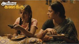 Amala Paul Shocked with the Behaviour of Abhi - Amma kanakku Scene - Revathi, Samuthirakani