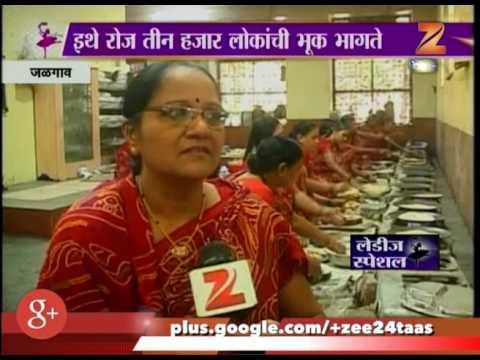 Xxx Mp4 Jalgaon Food At 20 Rupees At Shudha Shanti Kendra 3gp Sex