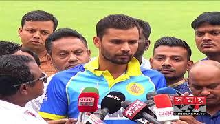 মাশরাফি, তাসকিনদের সামনে শিরোপার হাতছানি | DPL Cricket News | Somoy Tv